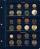 Альбом для монет стран Евросоюза регулярного чекана, фото 4