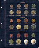 Альбом для монет стран Евросоюза регулярного чекана, фото 5