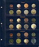 Альбом для монет стран Евросоюза регулярного чекана, фото 7