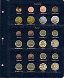 Альбом для монет стран Евросоюза регулярного чекана, фото 8