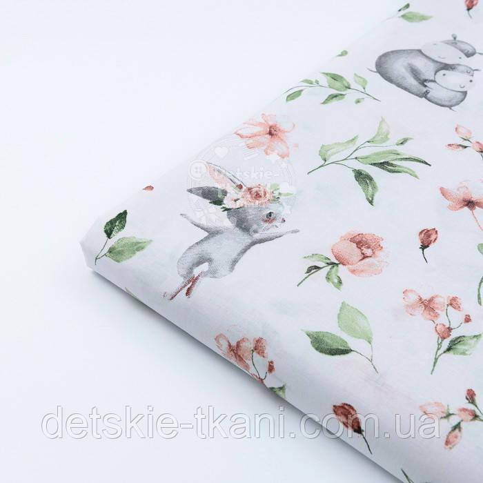 """Отрез ткани """"Бегемотики и зайчики с пудровыми цветочками"""" на белом,  №2850, размер 78*160 см"""