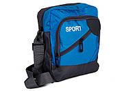 Сумка Sport 8868