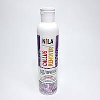 Средство для педикюра Callus Remover Nila 250мл запахи в ассортименте