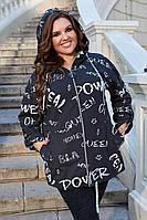 Куртка  женская удлиненная осенняя. Батал Новинка 2020, фото 1
