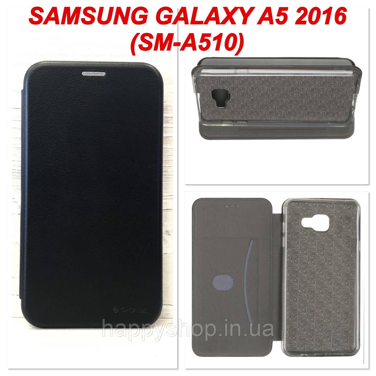 Чехол-книжка G-Case для Samsung Galaxy A5 2016 (SM-A510) Черный