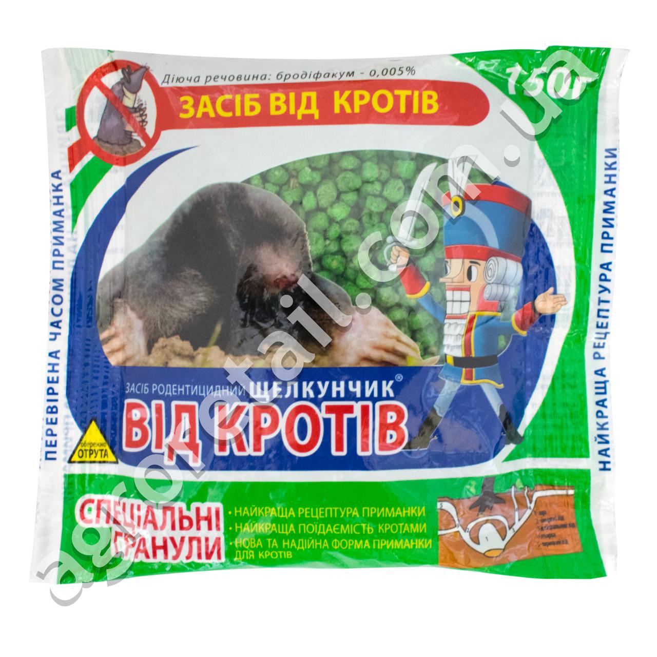 Гранулы от кротов Щелкунчик 150 г