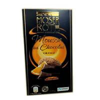 Шоколадка Moser Roth Orange 150 g
