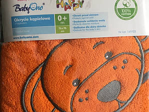 Полотенце для купания. Уголок baby one 75×75 см