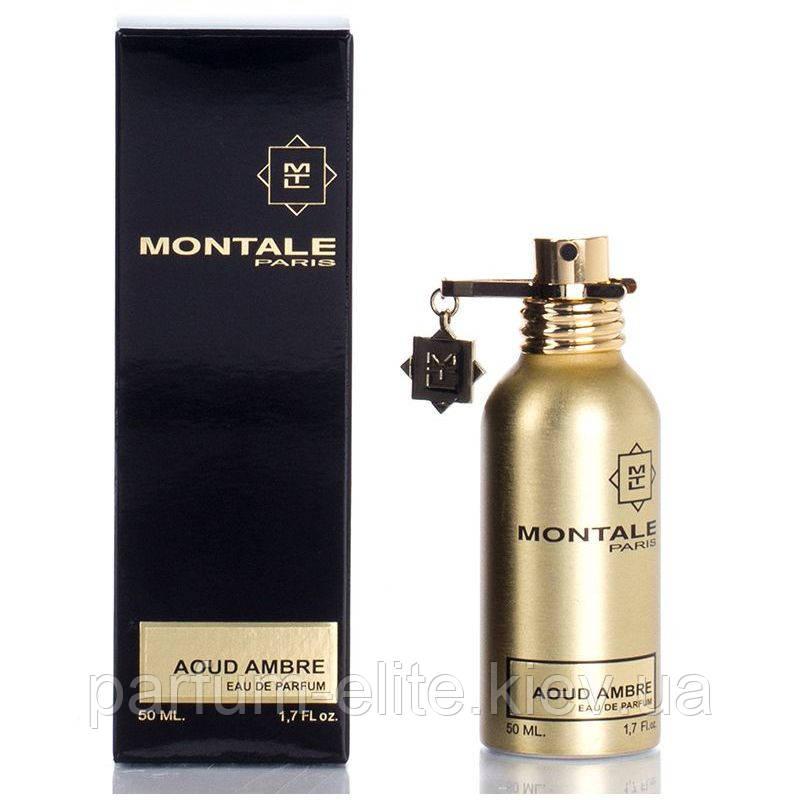 Парфюмированная вода унисекс Montale Aoud Ambre 50ml(test)