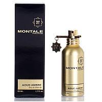 Парфюмированная вода унисекс Montale Aoud Ambre 50ml(test), фото 1