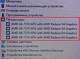 """17.3"""", Екран!! Потужний ноутбук Lenovo 110 17 + (Чотири ядра) + ІДЕАЛ + Гарантія, фото 6"""