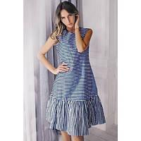 Платье в морском стиле Филиппа голубое