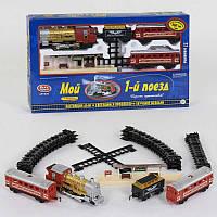 "JT Железная дорога ""Мой 1-й поезд"" 0610 (8) Play Smart, на батарейке, 22 элемента, дым, свет прожектора,"