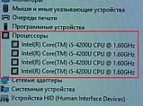 Игровой Acer E1 572G + (Intel Core i5) + ИДЕАЛ + Гарантия, фото 7
