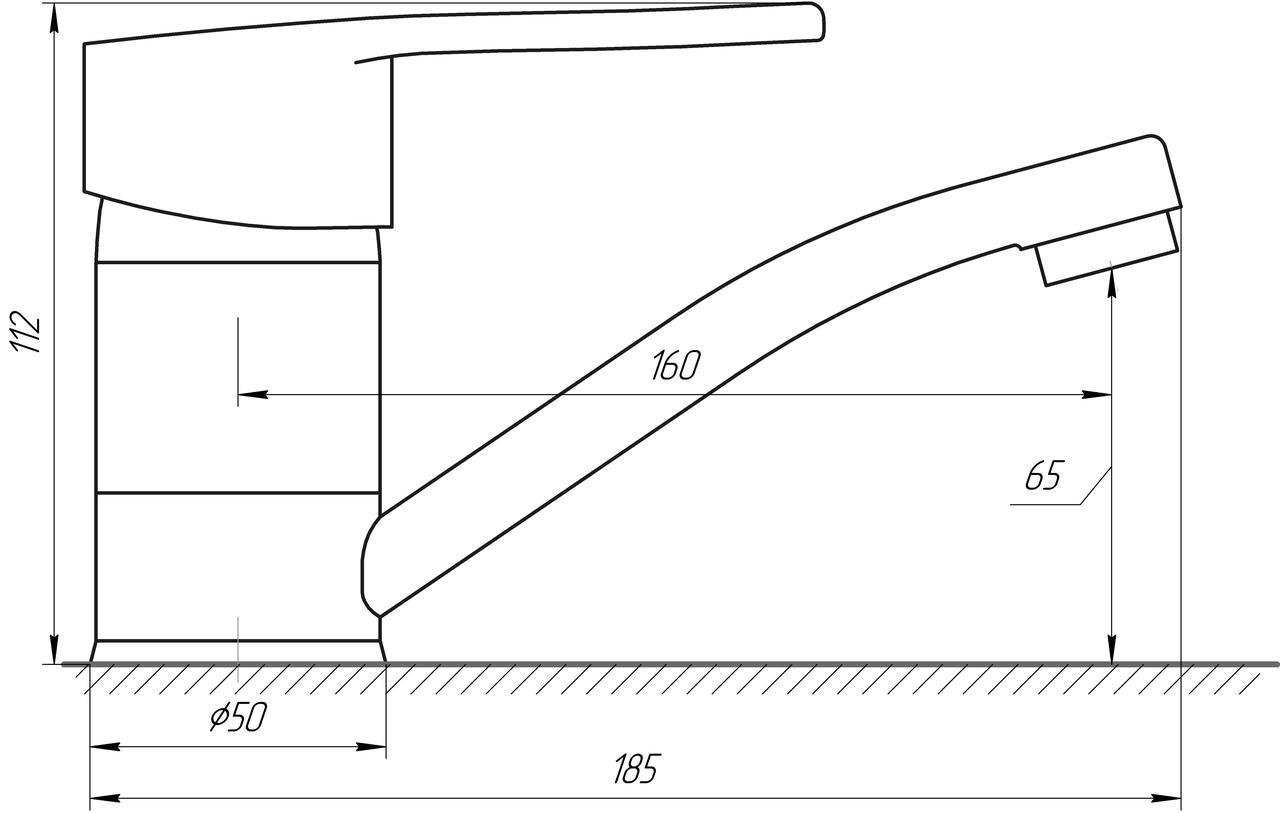 Смеситель для умывальника DOMINO SIRIUS DSV-203M