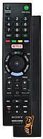 Пульт Sony RMT-TX102D - оригинальный пульт для телевизора SONY