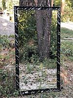 Дзеркало чорне 120/60см в багетній дерев'яній рамці