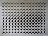 Решетка на батарею -экран  № 202, фото 4