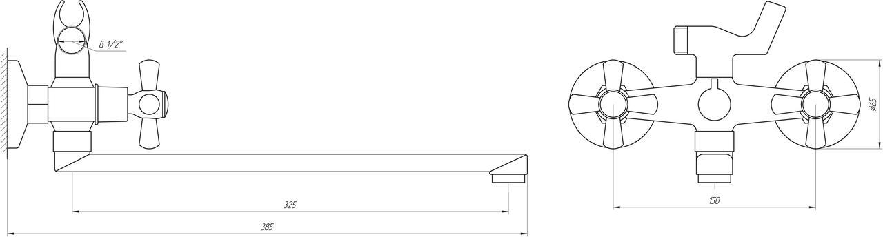 Смеситель для ванны DOMINO DBRS-0316-SHARM