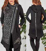 Женский спортивный костюм зимний тёплый прогулочный с кардиганом и леггинсами Турция чёрный