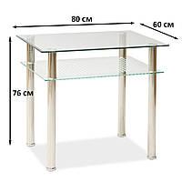 Маленький стеклянный кухонный стол Signal Pixel 80x60см прозрачный с полкой и круглыми ножками Польша