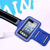 Армбенд, спортивный чехол Iphone 5 5C 5S, синий