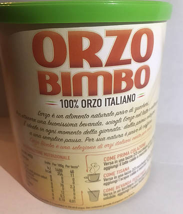 Ячменный кофе Orzo Bimbo 120гр Италия, фото 2