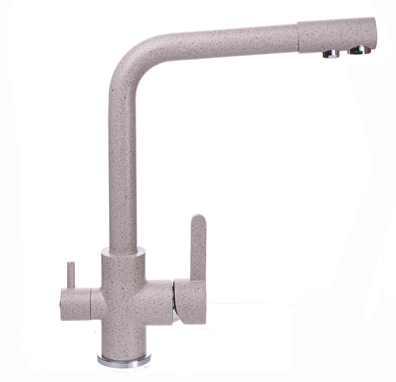Змішувач для кухні під осмос Globus Lux GLLR-0444-5-TERRA