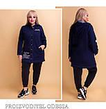 Куртка джинсовая, фото 2