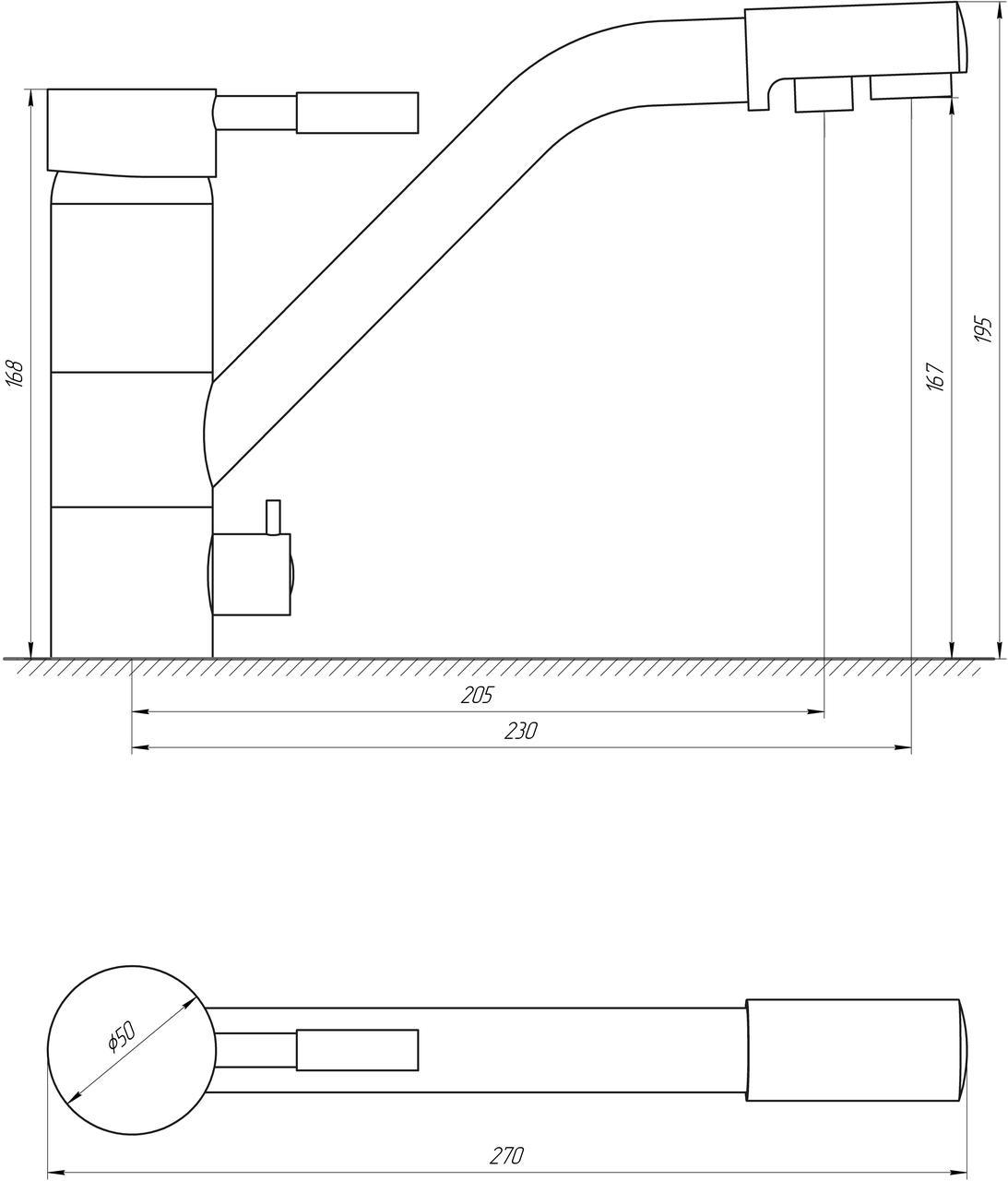 Смеситель для кухни под осмос Globus Lux GLLR-0555