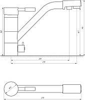 Смеситель для кухни под осмос Globus Lux GLLR-0555, фото 1