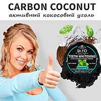 Зубной Порошок для взрослых для отбеливания с кокосовым углем Бамбуковая щетка в подарок Производство США