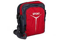Сумка Sport 8856
