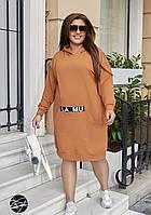 Платье женское спортивное с капюшоном коричневое