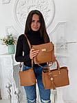 Женская сумка 3в1, экокожа PU (коричневый), фото 2