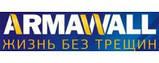 Картон малярський Armawall (ширина - 1000 мм, довжина - 20 м) 350 г\м2 зі складу, фото 5