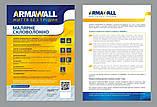 Картон малярський Armawall (ширина - 1000 мм, довжина - 20 м) 350 г\м2 зі складу, фото 8
