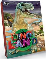 Детский подарочный набор Dino Land 7в1