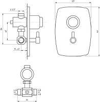 Смеситель-дозатор для душа TREMOLADA ТREMO-467MIX