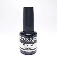 Топ для гель-лака Oxxi Professional TOP COAT, 15мл