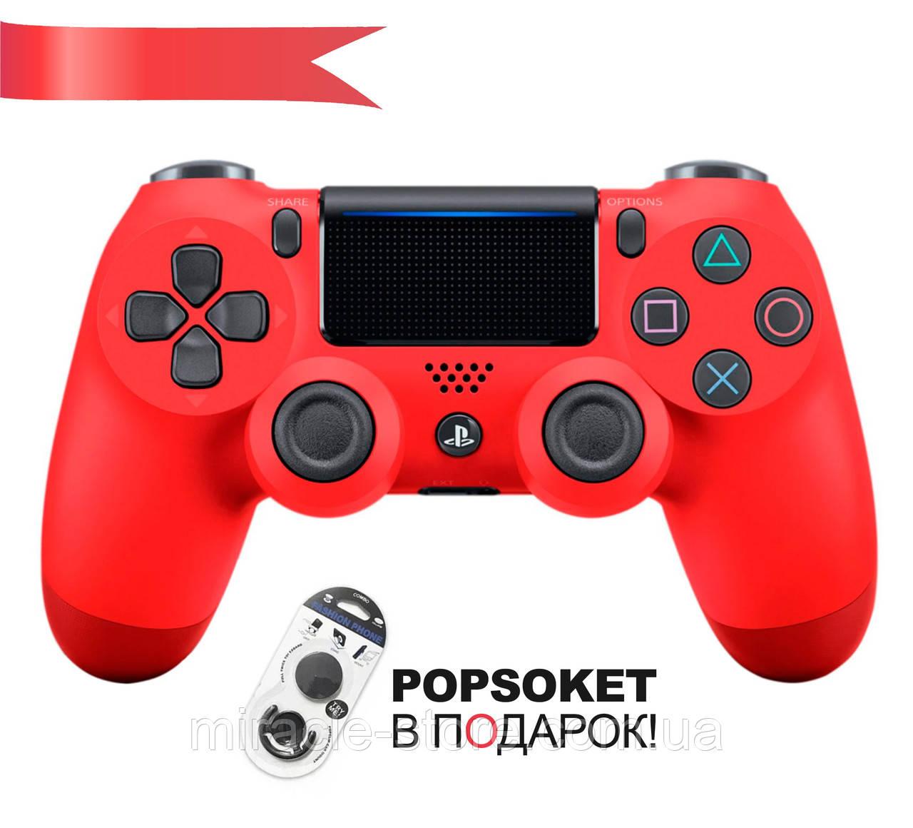 Беспроводной геймпад джойстик PlayStation Dualshock 4 V2 Bluetooth PS4 красный