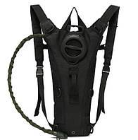 Рюкзак с питьевой системой A41, черный