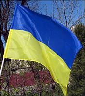 Прапор України 140х90 см нейлоновий