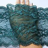 Стрейчевое (эластичное) кружево зеленого цвета шириной 16 см., фото 2