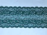 Стрейчевое (эластичное) кружево зеленого цвета шириной 16 см., фото 6