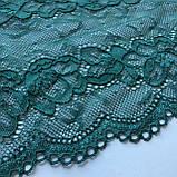 Стрейчевое (эластичное) кружево зеленого цвета шириной 16 см., фото 4