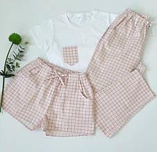 Женская пижама-тройка из футболки, шортов и штанов в нежно-розовом оттенке в клетку