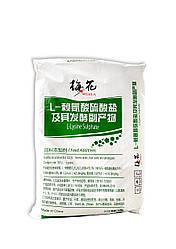 Аминокислота Лизин-сульфат Meihua Group, фасовка 25 кг, кормовая добавка