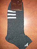 "Мужской носок ""в стиле"" ""Adidas"". р. 29-31 (44-46). Графит, фото 4"