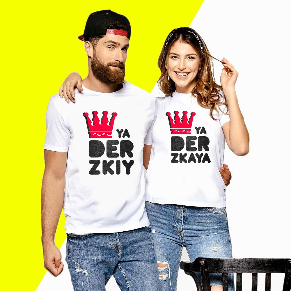 "Парные футболки  с надписью ""Ya derzkaya, Ya derzkiy"" Push IT XS, Белый"